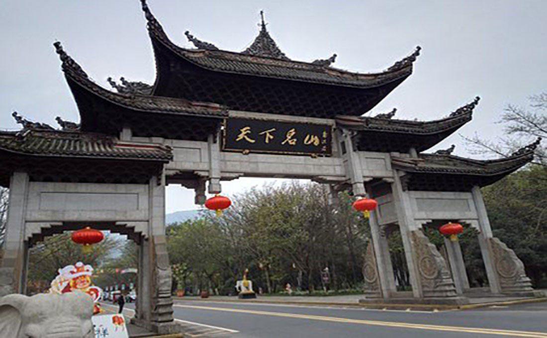 Cina con Chengdu e Filippine