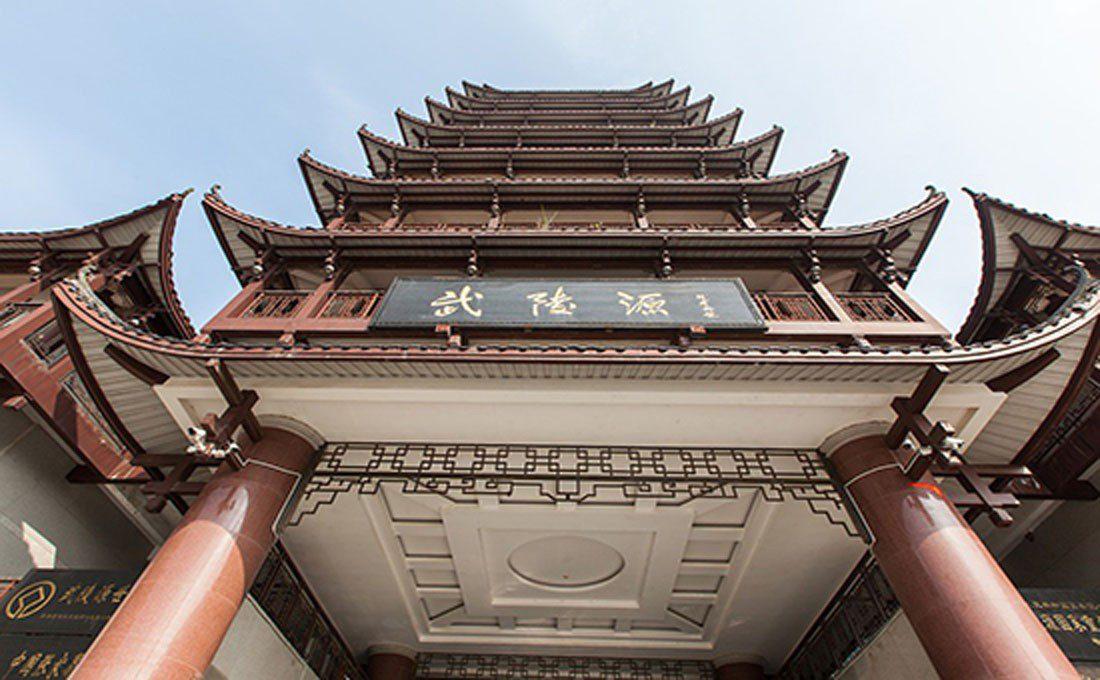 cina architettura pechino
