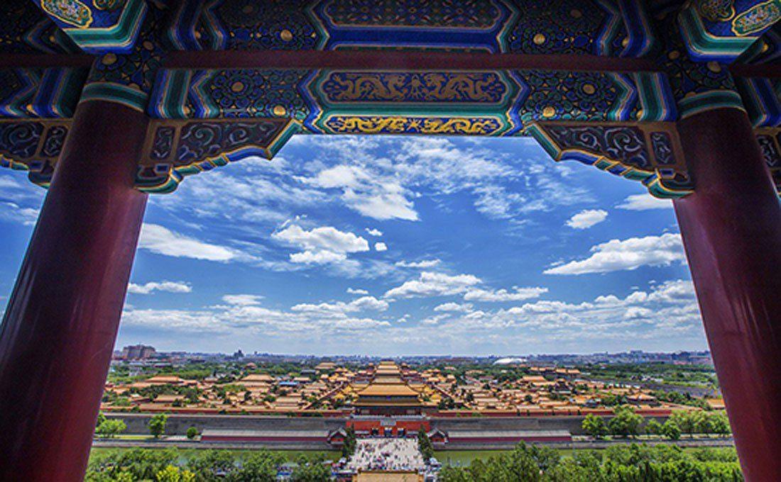cina città proibita  - CINA 9 - Cina