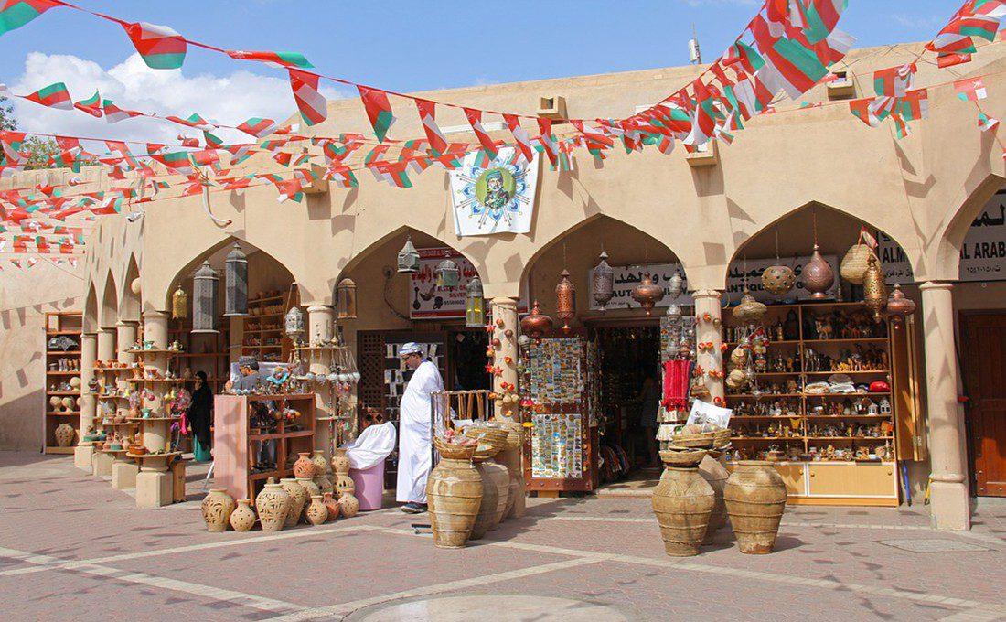 oman nixwa offerte natale e capodanno - oman negozio - Offerte Natale e Capodanno