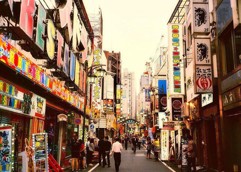 tokyo quartiere shinjuku