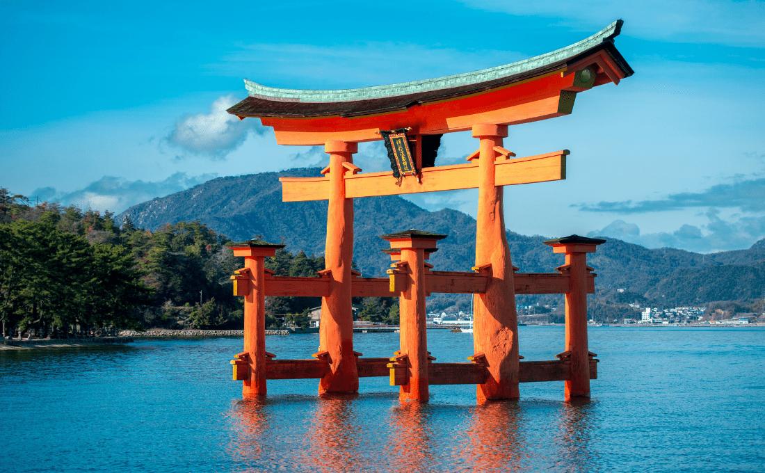 - Foto sito 17 - Giappone