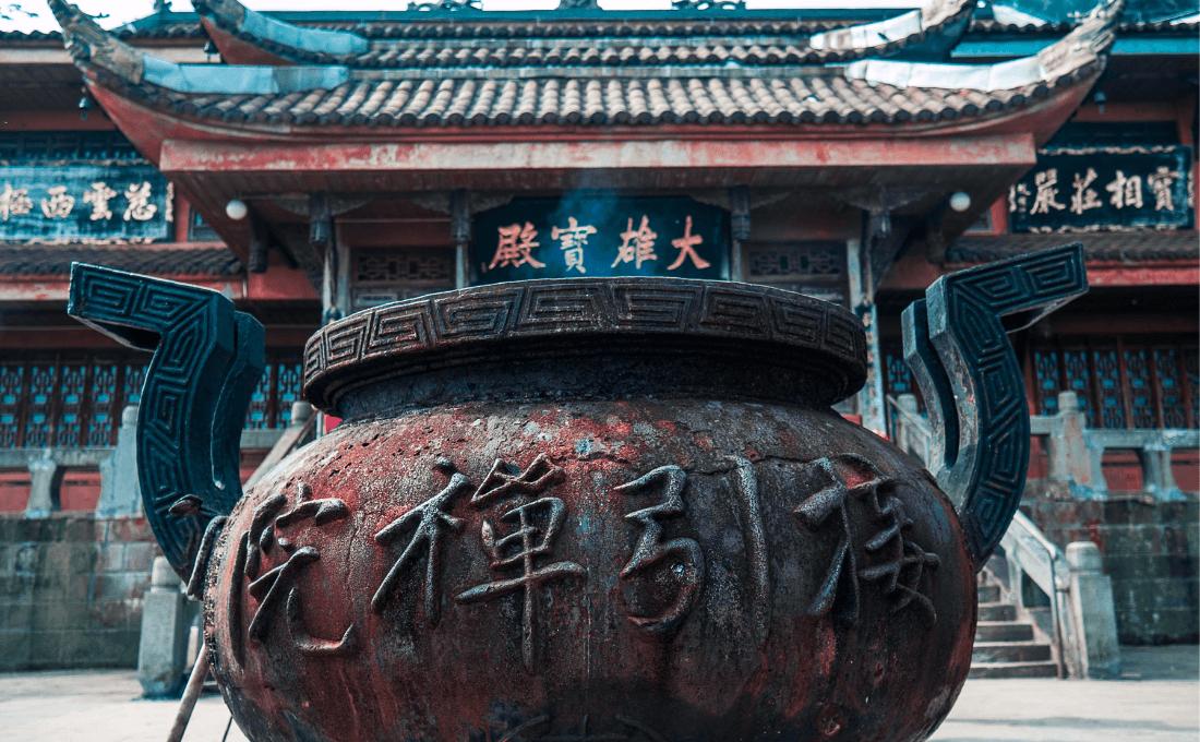 offerte natale e capodanno - Pechino - Offerte Natale e Capodanno